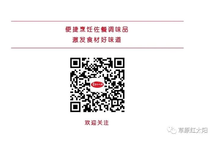 46f965a984ab4b4959f6502b2c43edec.png