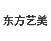東方藝美logo