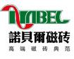 呼和浩特裝飾公司- 國美美窩使用瓷磚品牌:諾貝爾磁磚