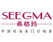 呼和浩特装饰公司美窝装饰的木门使用品牌:西格玛木门