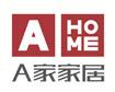 包头国美美窝装修公司成品家具合作伙伴:A家家居