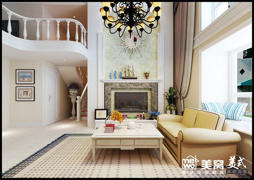 正翔国际loft简美风格客厅装修设计-包头国美美窝装修效果图