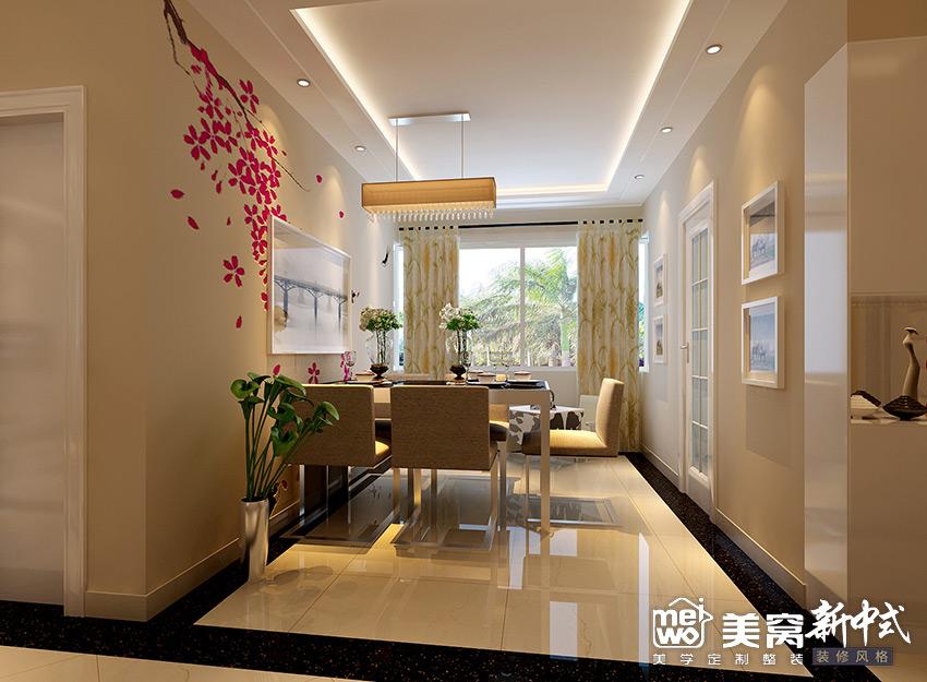 锦尚国际148㎡新中式餐厅装修设计-国美美窝装饰