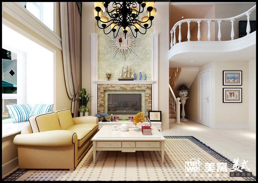 正翔国际loft简美风格客厅楼梯装修设计-包头国美美窝装修效果图