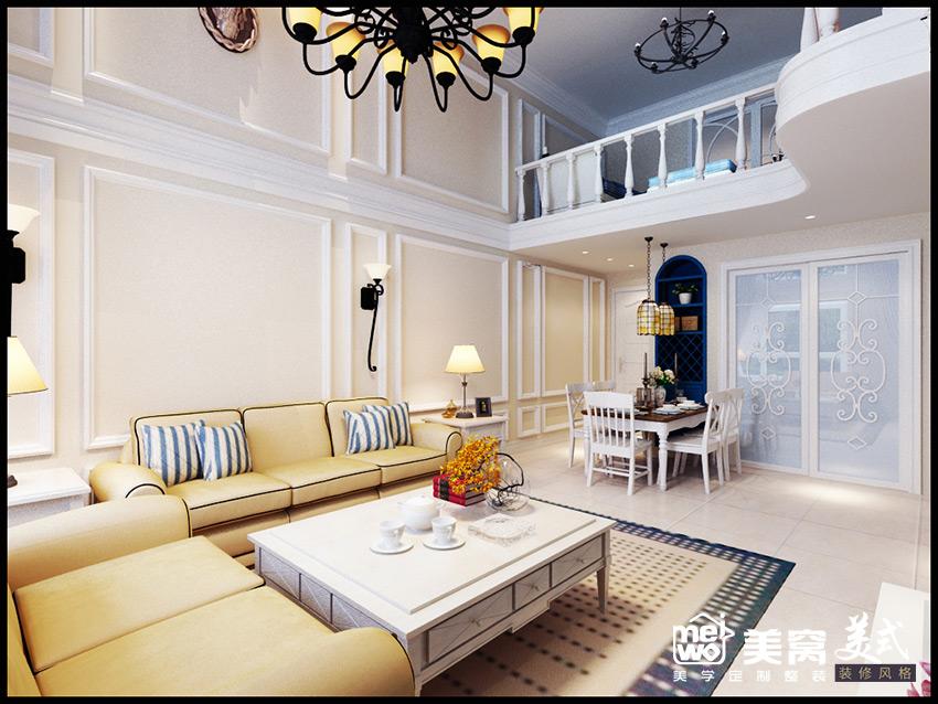 正翔国际loft简美风格客厅正面装修设计-包头国美美窝装修效果图