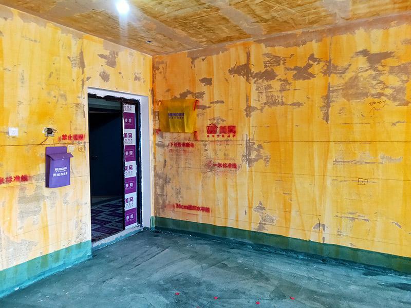 呼和浩特城发绿园小区李先生装修开工仪式实景——呼市美窝装饰