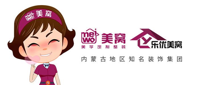 美窝logo