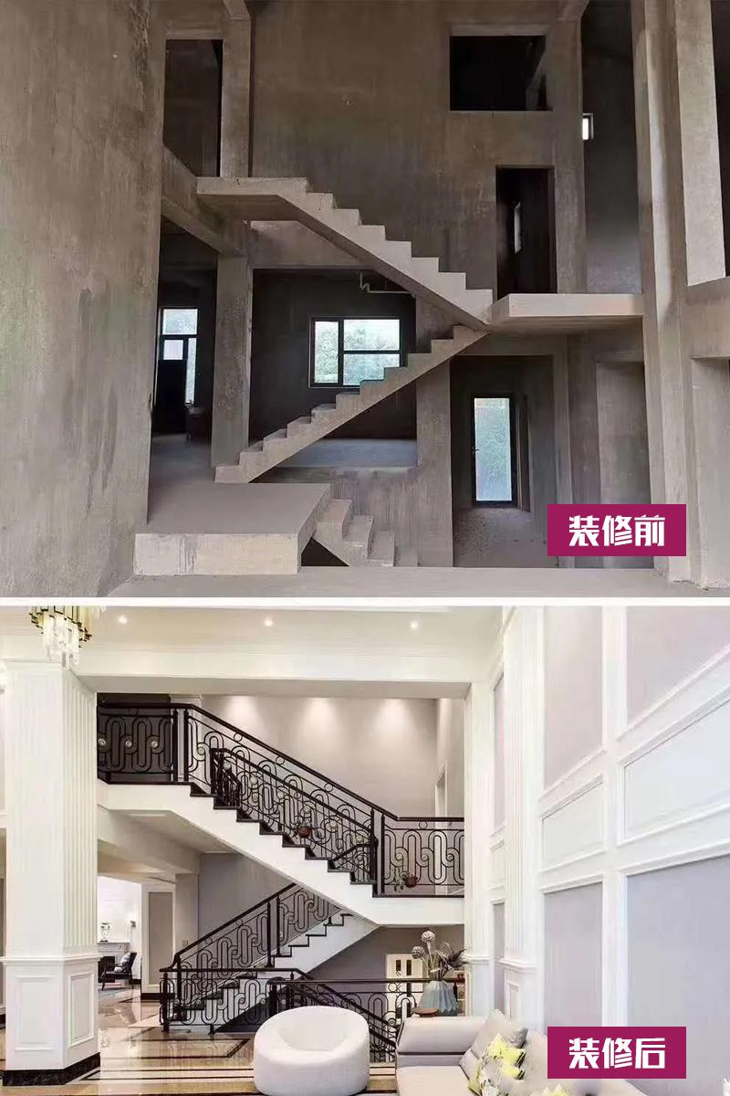 三層別墅裝修前后效果圖
