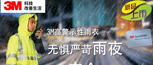 28ff4c2bcb0c6cfcaa564a65b94235cd.jpg
